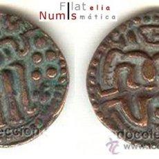 Monedas antiguas de Asia: SRI-LANKA - 1 MASSA - 1100AD - KING SAHASSAMALLA - EBC - COBRE. Lote 31290843