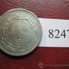 Monedas antiguas de Asia: TURQUIA , IMPERIO OTOMANO , 5 PARA , 1327 /5....1913 TURKIA. Lote 31327094