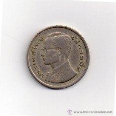Monedas antiguas de Asia: MONEDA DE TAILANDIA. Lote 31357579