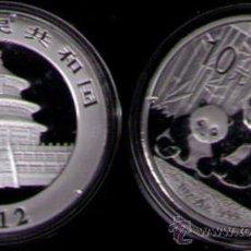Monedas antiguas de Asia: CHINA 2012 - 10 YUANS DE PLATA AG PROOF - PANDA. Lote 31794074