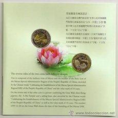 Monedas antiguas de Asia: CHINA. 2 X 10 YUAN 1999 BIMETALICAS EN ESTUCHE CONMEMORATIVO. RETORNO DE MACAO A CHINA.. Lote 155253270