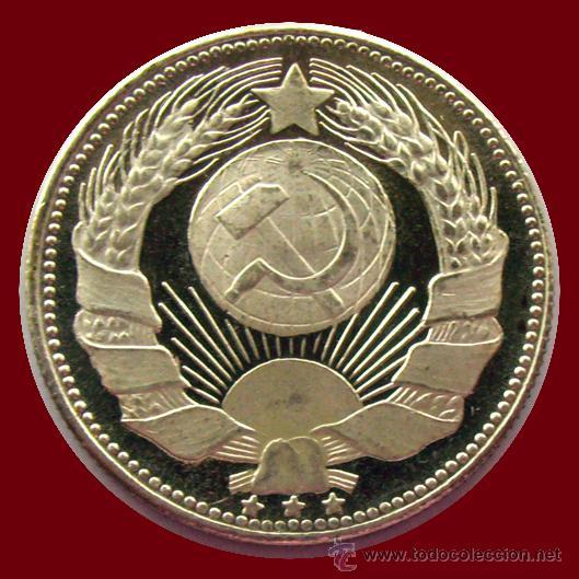 Monedas antiguas de Asia: VIETNAM DEL NORTE . MEDALLA HÔ CHI MINH - Foto 2 - 32030644