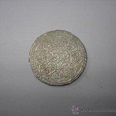 Monedas antiguas de Asia: 1 TANGA DE PLATA DE 1897. TIBET INDEPENDIENTE. Lote 32380144