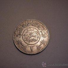 Monedas antiguas de Asia: 1 RIYAL DE PLATA DE ARABIA SAUDI. AH 1367.. Lote 33074501