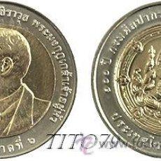 Monedas antiguas de Asia: TAILANDIA 10 BAHT 2012 CENTENARIO FACULTAD DE BELLAS ARTES ( BIMETALICA ). Lote 191123097