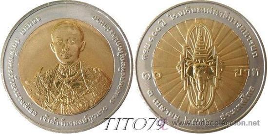 Tailandia 10 Baht 2012 Centenario Armada Tailan Comprar Monedas