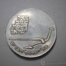 Monedas antiguas de Asia: 10 LIROT DE PLATA DE 1970.ISRAEL. CONMEMORATIVA DEL MILKVEH. Lote 33560372