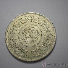 Monedas antiguas de Asia: 1 RIYAL DE PLATA DE 1963.REPUBLICA DEL YEMEN. Lote 33586435