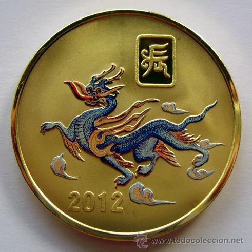 Monedas Del Mundo Corea Del Norte 20 Won 201 Sold Through