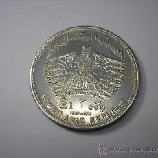 Monedas antiguas de Asia: 2 RIYALS DE PLATA DE 1969. YEMEN. APOLO II EN CABO KENNEDY. Lote 33775087