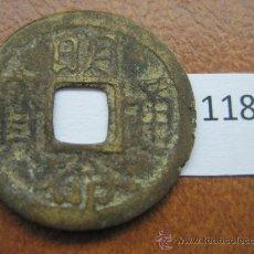 Monedas antiguas de Asia: ANNAM , VIET-NAM , 1 CAST COPPER 21 MM 1820 - 1841 MINH MANG EMPEROR KM 81 -3 VIETNAM INDOCHINA. Lote 37243077