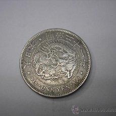 Monedas antiguas de Asia: 1 YEN DE PLATA DE JAPÓN 1888, AÑO 21. Lote 35007780