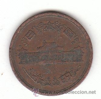 MONEDA DE JAPON. (Numismática - Extranjeras - Asia)