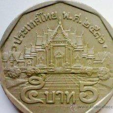 Monedas antiguas de Asia: TAILANDIA 5 BAHT. Lote 35235391