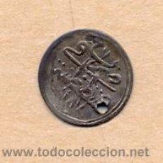 Monedas antiguas de Asia: MONEDA 72 - IMPERIO OTOMANO - PARA - PLATA - SOBRE 1800 - MACUQUINA. Lote 35554331