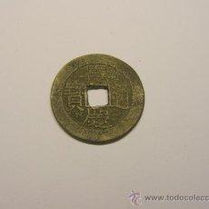 Monedas antiguas de Asia: MONEDA 1 CASH, CHINA.. Lote 45969738