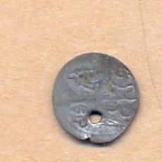 Monedas antiguas de Asia: MONEDA 308 - IMPERIO OTOMANO - PARA - PLATA - SOBRE 1800 - MACUQUINA - OTTOMAN EMPIRE - PARA - SILV . Lote 35586870