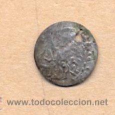 Monedas antiguas de Asia: MONEDA 310 - IMPERIO OTOMANO - PARA - PLATA - SOBRE 1800 - MACUQUINA - OTTOMAN EMPIRE - PARA - SIL . Lote 35587362