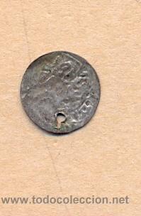 Monedas antiguas de Asia: MONEDA 310 - IMPERIO OTOMANO - PARA - PLATA - SOBRE 1800 - MACUQUINA - Ottoman Empire - PARA - SIL - Foto 2 - 35587362