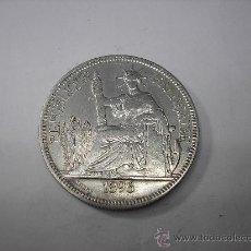 Monedas antiguas de Asia: 1 PIASTRA DE PLATA DE 1896. INDOCHINA FRANCESA. Lote 35659178