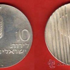 Monedas antiguas de Asia: ISRAEL 10 LIROT 1971, LET MY PEOPLE GO REBAJADA. Lote 35805423