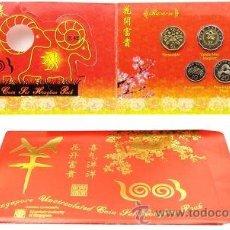 Monedas antiguas de Asia: CARTERA SINGAPUR 2003. Lote 35908693