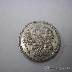 Monedas antiguas de Asia: 10 KOPEK DE PLATA DE 1909 CNB. ZAR DE RUSIA , NICILAS II. Lote 37345695