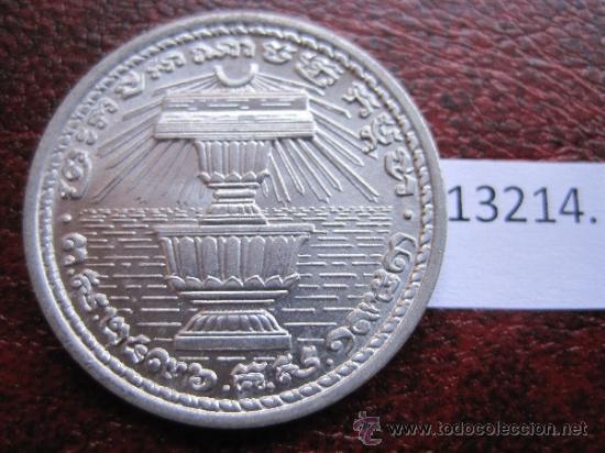 CAMBOYA REINO DE , 20 SEN 1959 (Numismática - Extranjeras - Asia)