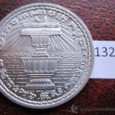 Moedas antigas da Ásia: CAMBOYA REINO DE , 20 SEN 1959. Lote 37386417