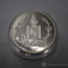 Monedas antiguas de Asia: 250 TUGRIK DE PLATA DE 1992. MONGOLIA. FAUNA. PROOF. Lote 37606014
