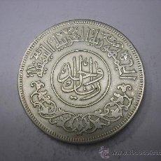 Monedas antiguas de Asia: 1 RIYAL DE PLATA DEL YEMEN AH 1382 = 1963. Lote 37814203