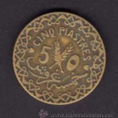 Monedas antiguas de Asia: 5 PIASTRAS DE 1935 - PROTECTORADO FRANCÉS EN SIRIA. Lote 38364818