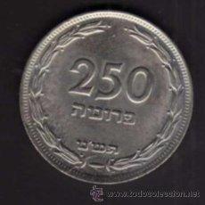 Monedas antiguas de Asia: 250 PRUTAH DE 1949/57 CON PERLA - ISRAEL. Lote 38365317