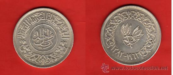 YEMEN 1 RIYAL 1963 REBAJADA (Numismática - Extranjeras - Asia)