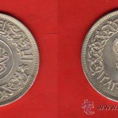 Monedas antiguas de Asia: YEMEN 1 RIYAL 1963. Lote 38704335