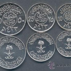 Monedas antiguas de Asia: SERIE ARABIA SAUDI 5,10,25,50 Y 100 HALALA. Lote 187433116
