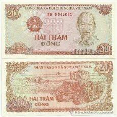 Monedas antiguas de Asia: VIETNAM. Lote 38955697