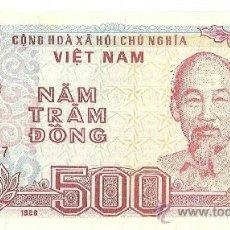Monedas antiguas de Asia: VIETNAM- 500 DONG, 1988. Lote 38955734