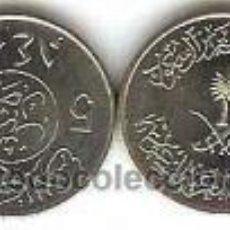 Monedas antiguas de Asia: ARABIA SAUDI 5 HALALA. Lote 295274818