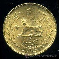 Monedas antiguas de Asia: IRAN - 1 PAHLAVI DE ORO 1323 (1944) S/C. Lote 39148723