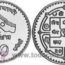 Monedas antiguas de Asia: NEPAL 10 RUPIAS 1997 KM 1118 VISITA NEPAL 98. Lote 169130085