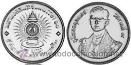 TAILANDIA 2 BAHT 1987 Y 194 60º CUMPLEAÑOS REY RAMA IX (Numismática - Extranjeras - Asia)