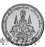 TAILANDIA 2 BAHT 1996 Y 319 50º ANIV. REINADO (Numismática - Extranjeras - Asia)