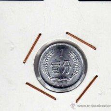 Monedas antiguas de Asia: CHINA : 1 FEN 2011 SIN CIRCULAR. . Lote 40018033
