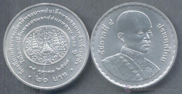 THAILANDIA / TAILANDIA 20 BAHT 2004 RAMA IV (Numismática - Extranjeras - Asia)