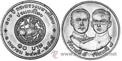 THAILANDIA / TAILANDIA 10 BAHT 1992 Y 254 CENTENARIO MINISTERIO DE INTERIOR (Numismática - Extranjeras - Asia)