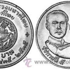 Monedas antiguas de Asia: THAILANDIA / TAILANDIA 10 BAHT 1992 Y 254 CENTENARIO MINISTERIO DE INTERIOR. Lote 214070088