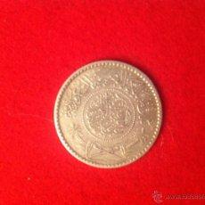 Monedas antiguas de Asia: 1/2 RYAL DE ARABIA SAUDÍ, 1935 (AH 1354) PLATA DE 917 ML, DE 5,85 GR. DE PESO, GOLPECITO EN EL CANTO. Lote 40714223