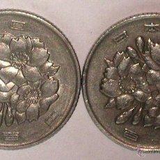 Monedas antiguas de Asia: 2 DIFERENTES DE JAPON. Lote 40885817