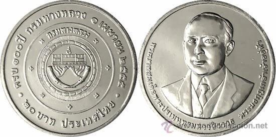 THAILANDIA / TAILANDIA 20 BAHT 2014 CENTENARIO DEPARTAMENTO CARRETERAS (Numismática - Extranjeras - Asia)